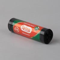 Atkritumu maisi SPINO 30L melni 15gb